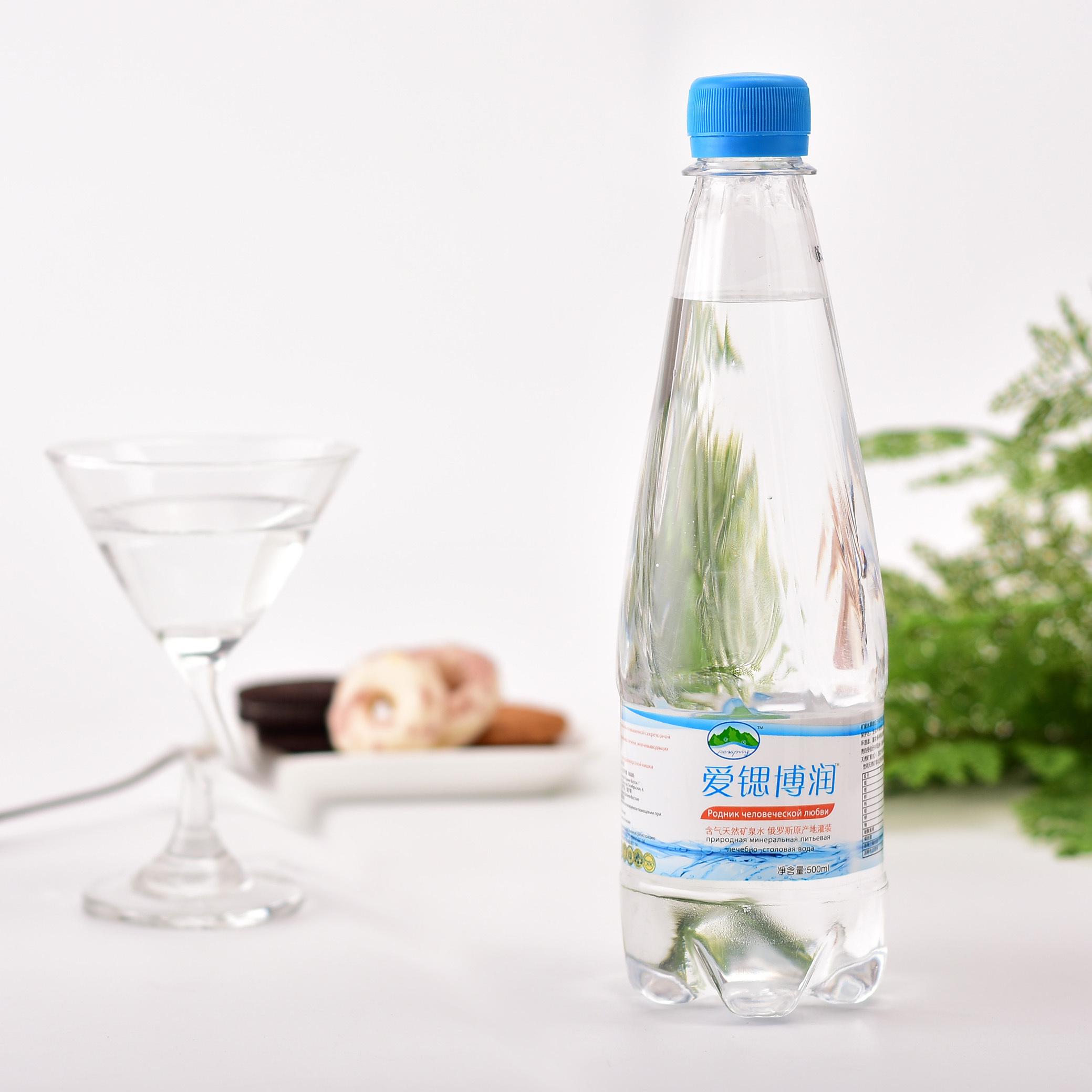 爱锶博润健康饮用水
