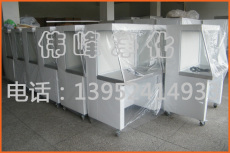 单人水平流工作台 标准净化工作台 吸尘台 洁净工作台价格便宜