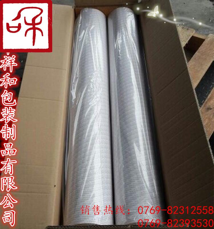 东莞供应进口正品日东0.16mm(NITTO)5000NS白色无纺布双面胶带