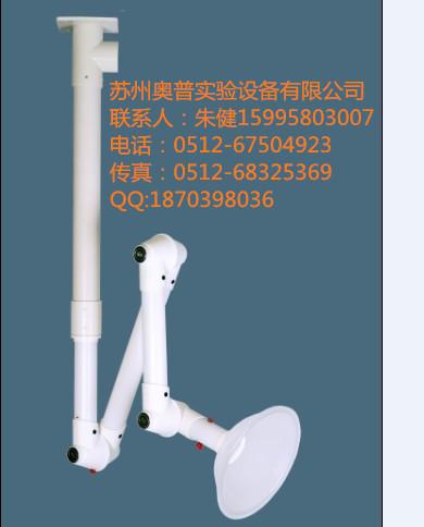 威海实验室用奥普0604万向抽气罩管径110/75mm可定制