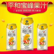 福建宝峰特色食品批发 热销农汁园港式甜品复合果汁杨枝甘柚饮料