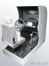 汽车驾驶模拟器《高中通用技术》重庆.云南.贵州驾校验收设备驾驶模拟器