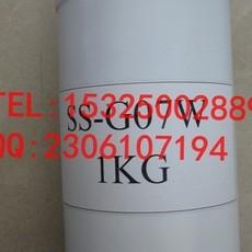 精成SS-S03K微乳白色20%含量金属板专用涂膜胶