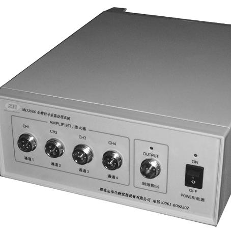 生物机能实验系统 生物信号采集处理系统 生物医学信号采集处理系统