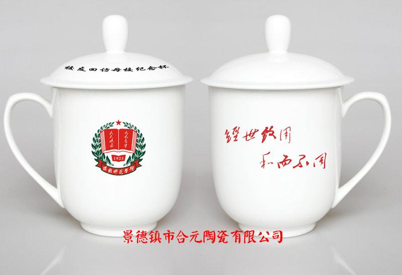 景德镇骨瓷茶杯定制LOGO生产厂家