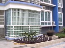 郑州不锈钢防盗窗