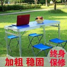 休闲桌图片 昆明户外折叠桌 便携式折叠椅 昆明旅游用品批发 零售 云南户外用品