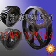 泰克森8V1250美标皮带轮