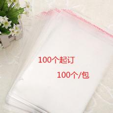 供应塑料包袋销售