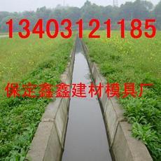 公路水沟模具  鑫鑫模具  哈尔滨河道水沟模具