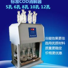 奥普HCA-100标准COD消解器 苏州COD消解仪 COD自动消解回流仪经销处