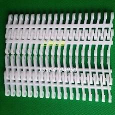 塑料网带链(900)厂家