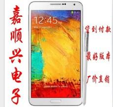 批发国产note3四核5.7寸安卓 N9009双卡双待双模电信三网智能手机
