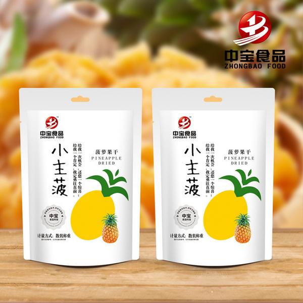 【中宝食品】 厂家批发 休闲食品办公室零食 散装菠萝果干一件3公斤