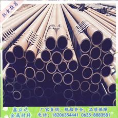 大口径无缝钢管销售 执行标准GB8163 耐高压无缝厚壁钢管现货供应 可切割零售
