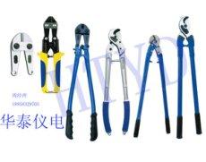 【厂家供应】优质电缆剪、钢丝绳剪、迷你断线钳