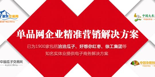 中国防脱生发产品交易网