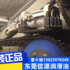东莞原装宝驰自动模切机专用链条油