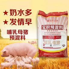 无抗母猪饲料 中草药催奶 预防母猪乳房炎