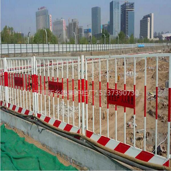 基坑圍欄 臨邊防護欄  河南鄭州新鄉工地護欄廠家定做
