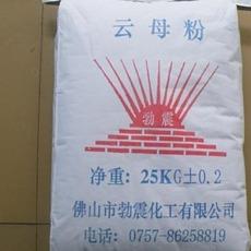 广东生产涂料专用专用绢云母粉的厂家