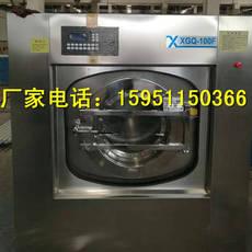 中小型医院洗衣设备 医院洗衣房洗涤设备价格