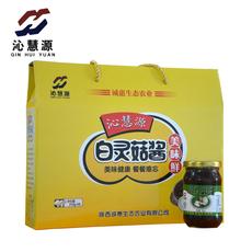 沁慧源 美味白灵菇酱 210g瓶 拌饭酱 拌面酱 小菜