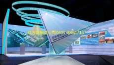 水能源多媒體展廳展示技術|展覽館免費設計策劃
