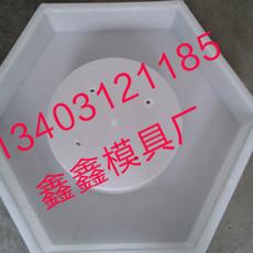 专业生产水利空心护坡模具 护坡砖模具