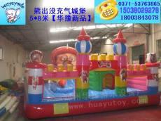 熊出没充气城堡 充气滑梯 充气蹦蹦床 儿童游乐设备供应