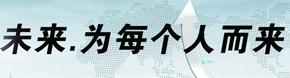 虹宇电子科技