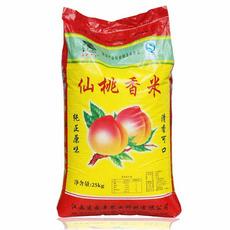 仙桃香米厂家批发12年江西大米国家粮站出仓稻谷 无黄变 无霉变