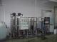 西藏车用尿素液生产设备