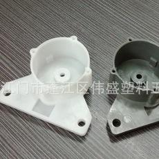 江门注塑厂家 专业尼龙件 PA塑料配件开模定制  注塑加工 按样品图纸加工生产