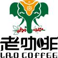 云南昌胜达咖啡有限公司