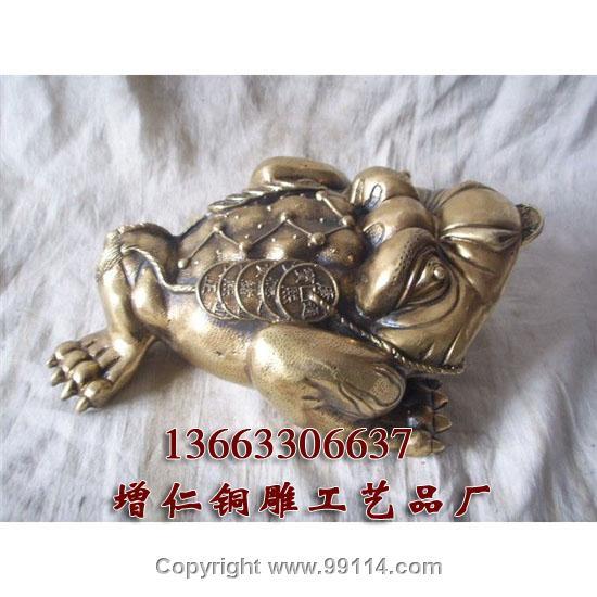 铜雕工艺品-动物雕塑(金蟾)