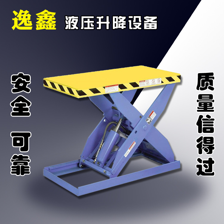 【厂家直销】 自动升降机 固定式液压升降平台图片