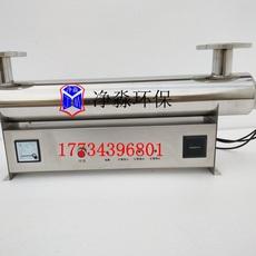 凈淼JM-UVC-450食品級304不銹鋼紫外線消毒殺菌器 廠家直銷 質優價廉 全國包郵