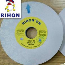 厂家热销优质利合(RIHON)牌白刚玉砂轮