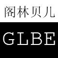 阳原县西城阁林贝儿箱包店
