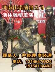 山东庆典公司,济南力量组合表演,活体雕塑铜人表演