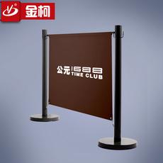 金柯定制黑色广告布栏杆座 牛津布可印广告栏杆座 机场广告围栏