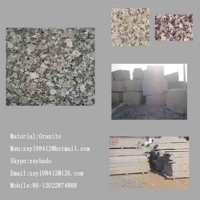 灰钻麻 灰色 花岗岩 板材 石材