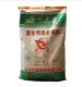【厂家直销】 4%哺乳母猪复合预混合饲料 猪用预混料批发