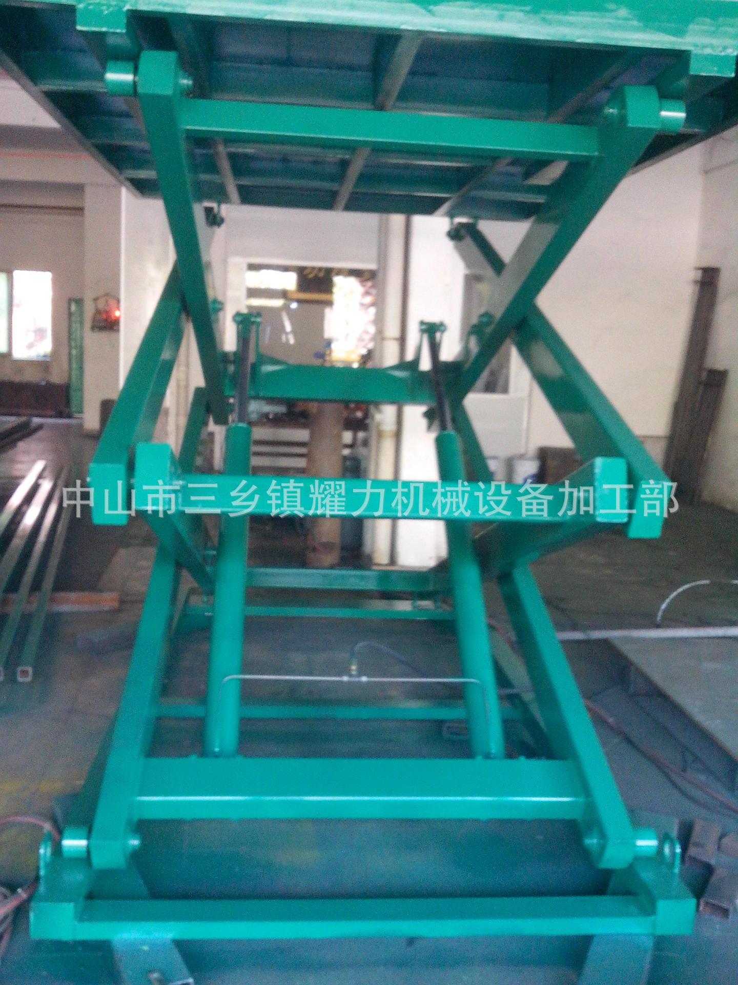 供应固定式升降台 固定式液压装卸平台 固定式装货平台图片