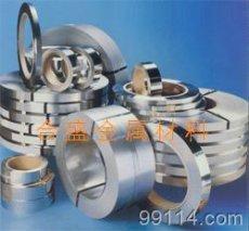 供应软磁合金1J86铁镍合金1J87