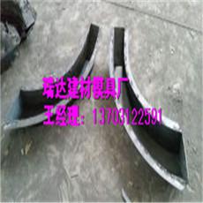 蝶形沟钢模具表面硬度