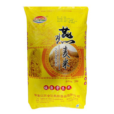 优质低价燕脉明珠 健康营养燕麦米  营养丰富膳食纤维 全胚芽燕麦米生燕麦仁燕麦粒