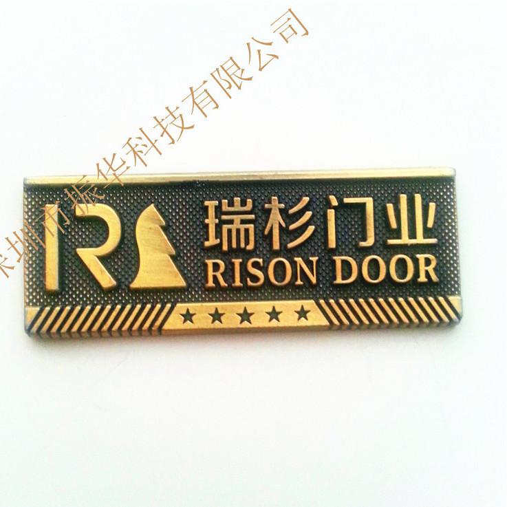厂家定制锌合金仿古铜标牌高档背面贴胶金属立体门业标牌定做