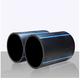 供应直径20 25 32 50 63灌溉用塑料管 PE管 大棚 农田水利用管材